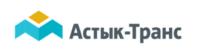 Астык-Транс